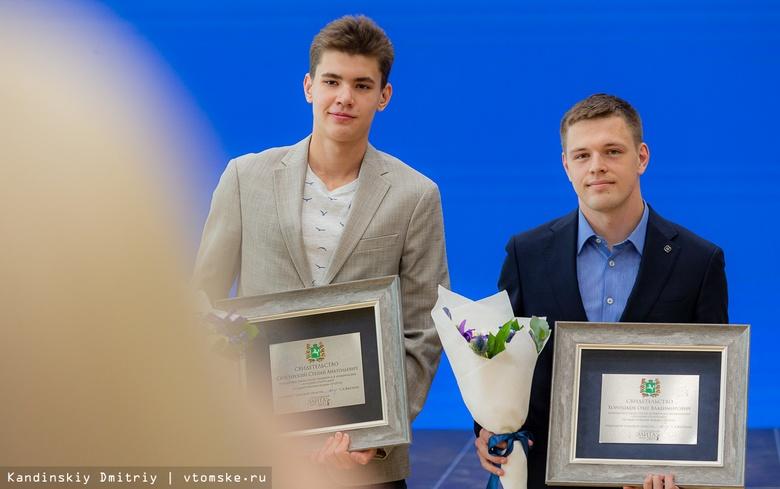 «Спортивная элита»: томские спортсмены и тренеры получили областные награды
