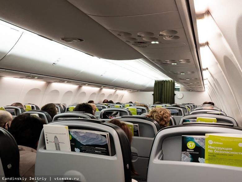S7 запустит прямые рейсы из Томска в Таджикистан и Киргизию