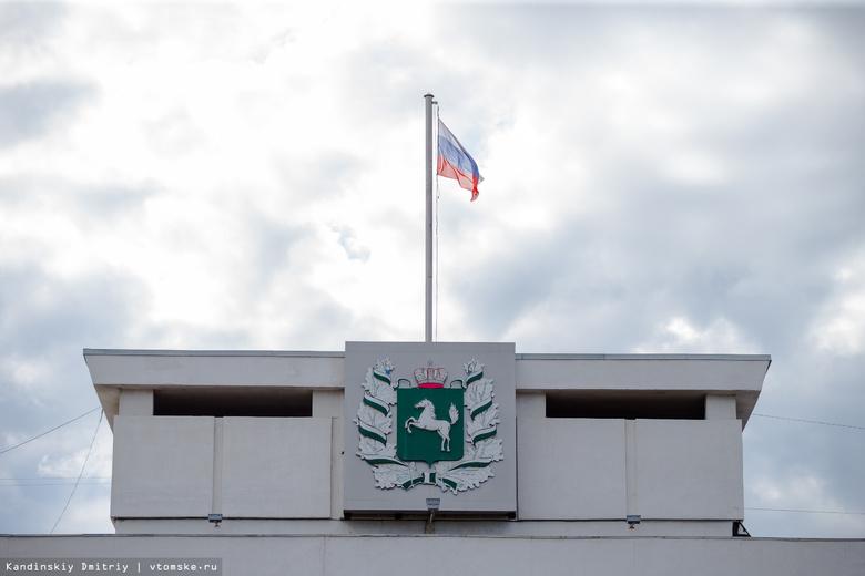 Новый глава назначена в томском облдепартаменте по управлению госсобственностью