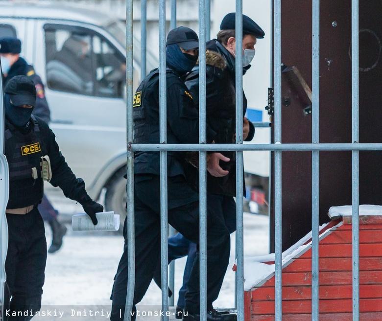 Защита Кляйна обжаловала его арест