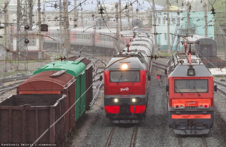 Расписание поездов из Томска до Басандайки и Тайги изменится из-за ремонтных работ
