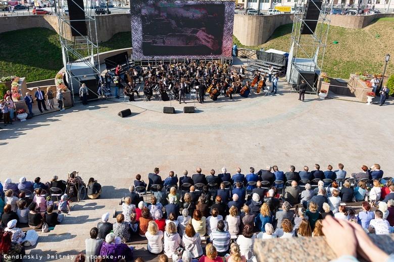 В Томской области продлили запрет на массовые мероприятия