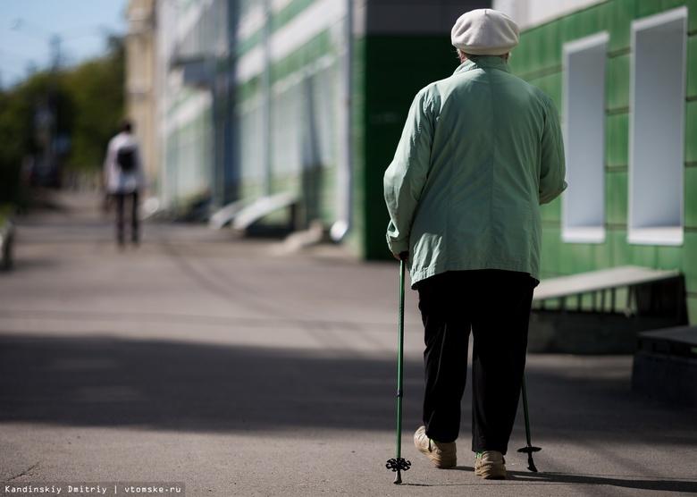 Эксперты прогнозируют резкое старение населения Томской области