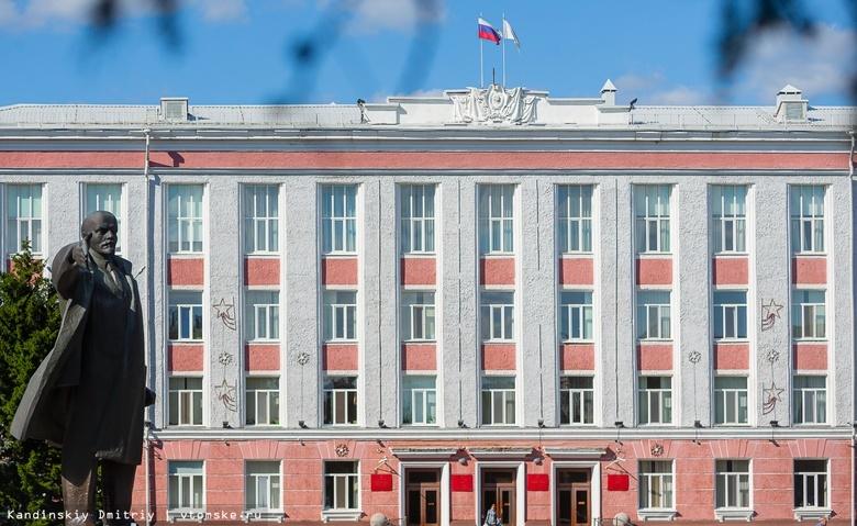 Два новых резидента северской ТОР инвестируют почти 450 млн руб