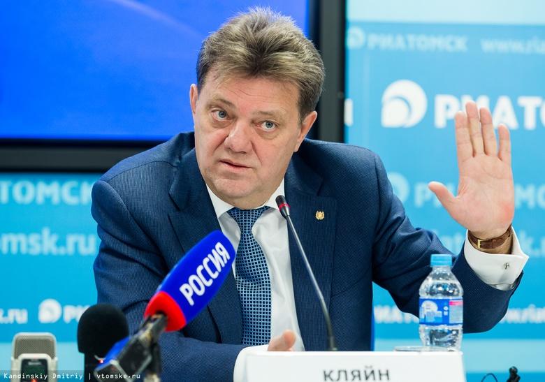Первый кандидат на выборы мэра Томска подал документы в избирком