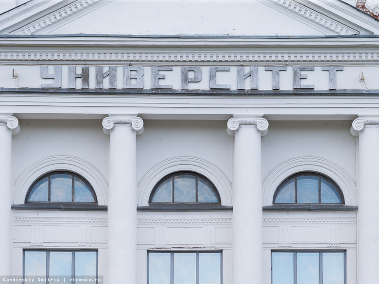 МГУ вошел впятерку наилучших университетов стран БРИКС поверсииQS