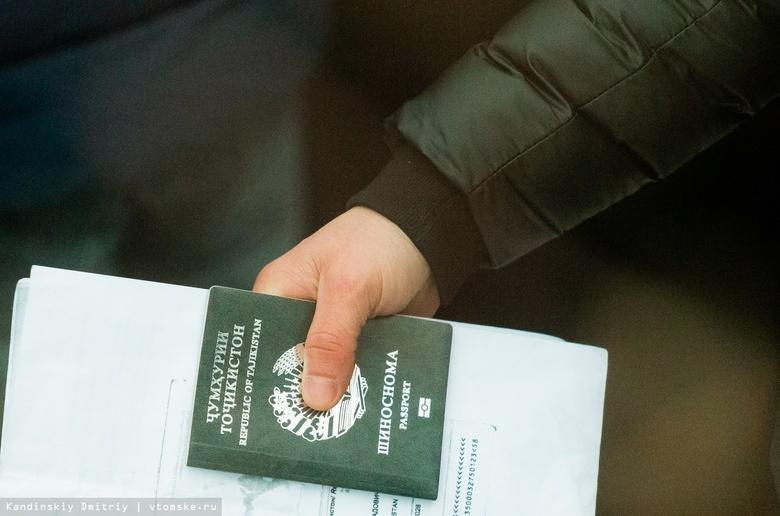 Число выданных мигрантам разрешений на работу в Томске сократилось в 3,5 раза