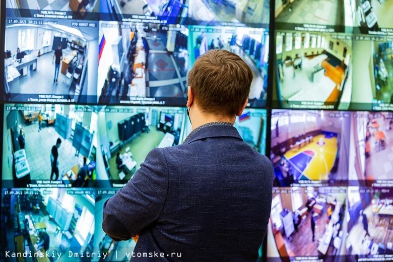 «Голос» сообщил о жалобах на нарушения в ходе выборов в Томской области