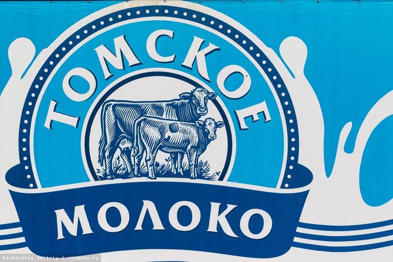 Томский завод запустил производство тана и айрана