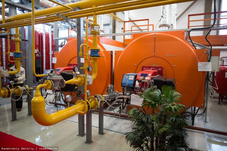 Газовая котельная за 107 млн запущена в новом микрорайоне Северный парк в Томске
