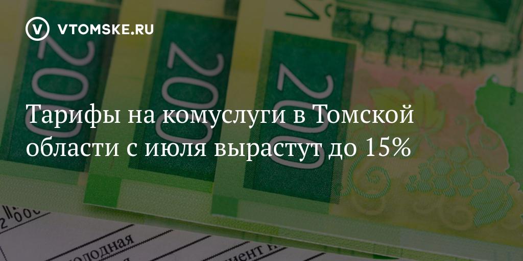 Томске часа стоимость квт в в часы ломбарды работы прокопьевске
