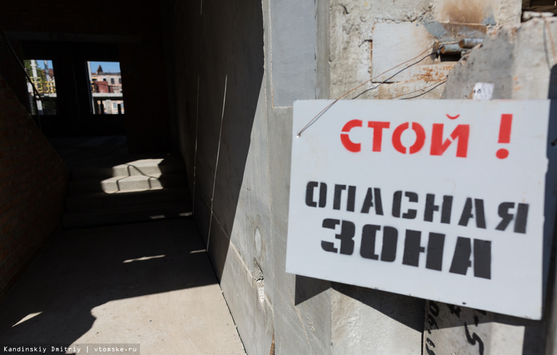 ОНФ призывает власти огородить заброшенные стройки в Томске