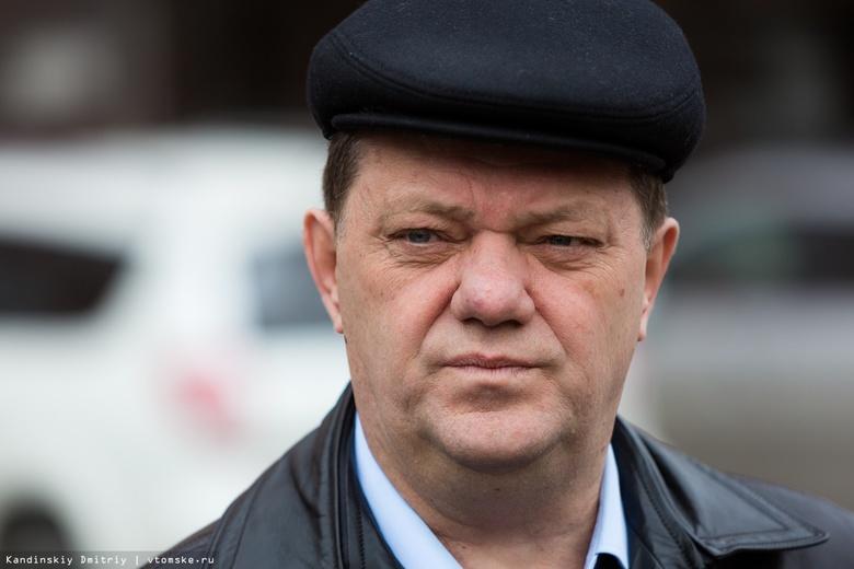 «Единая Россия» приняла решение по членству Ивана Кляйна в партии