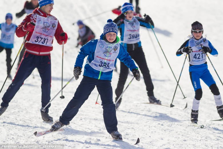 Томичей приглашают на самую массовую лыжную гонку России
