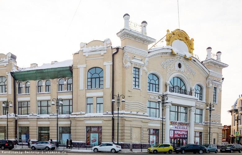 Пикет против политрепрессий и пыток пройдет в центре Томска