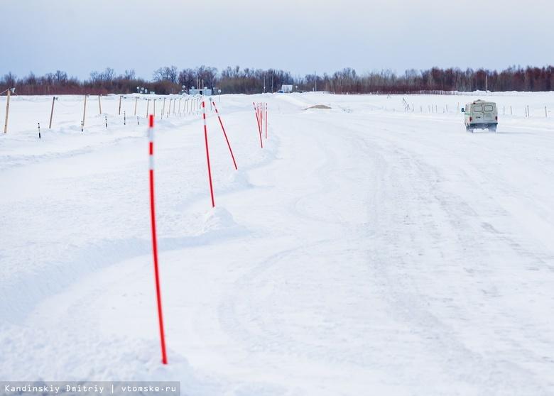 Первые 2 ледовые переправы закрыли в Томской области