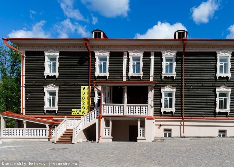 Восстановленный на Кирова «дом за рубль» обрел нового арендатора