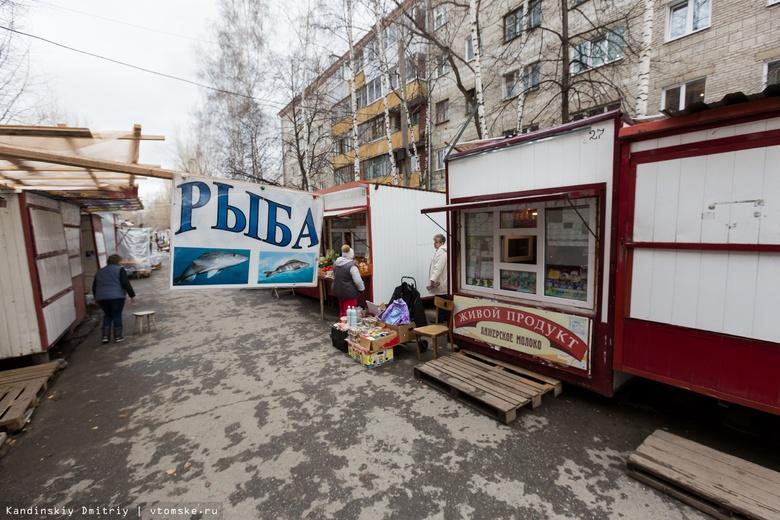 Эксперт: возвращение ларьков на российские улицы поможет малому бизнесу