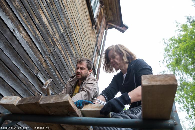 Активисты «Томск Сойер Фест» в 2018г отреставрируют фасады 2 домов