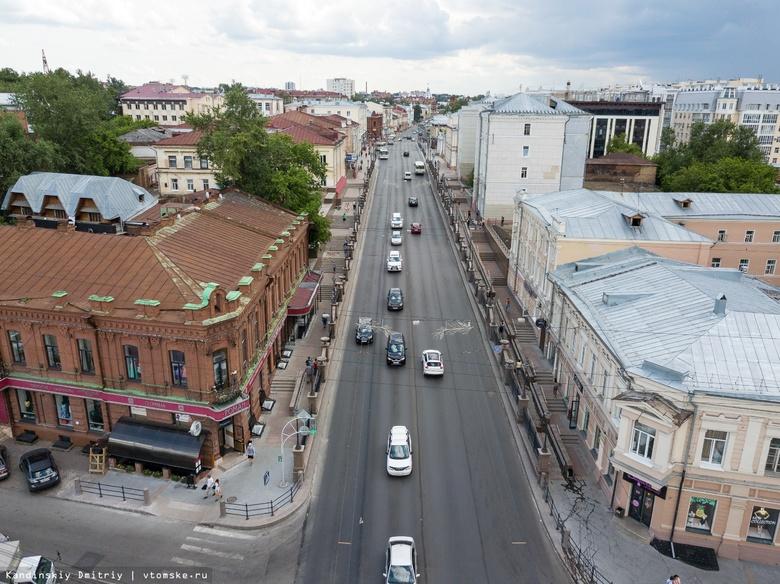 Власти рассчитывают запустить дизайн-код Томска в 2022г