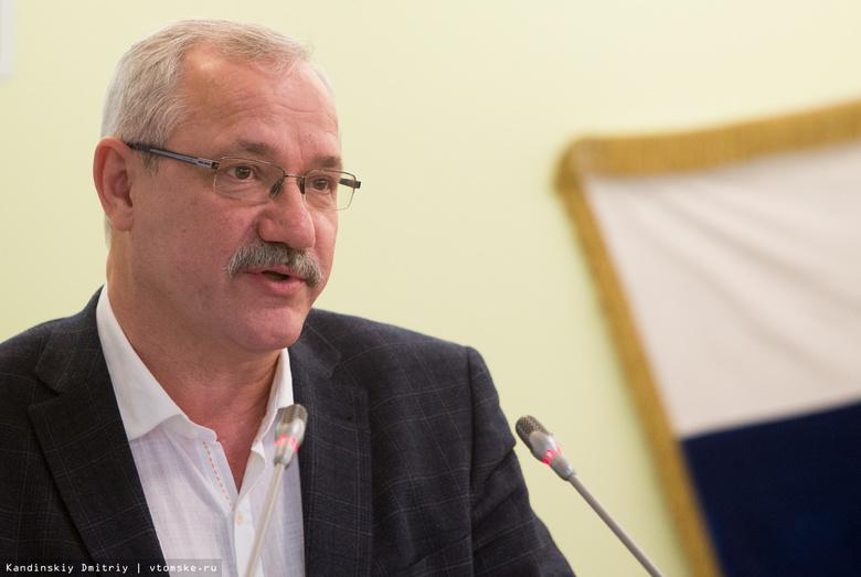 Депутат: необходимо прекратить истерику вокруг томской медицины