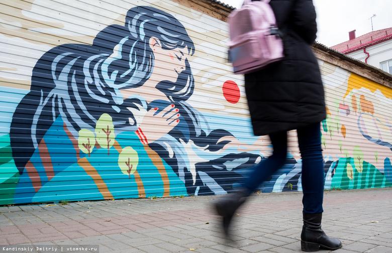 Фестиваль уличного искусства «Стенограффия» вновь пройдет в Томске