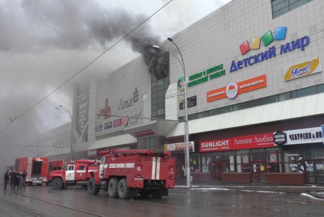 Двое детей из Томска погибли при пожаре в торговом центре в Кемерово