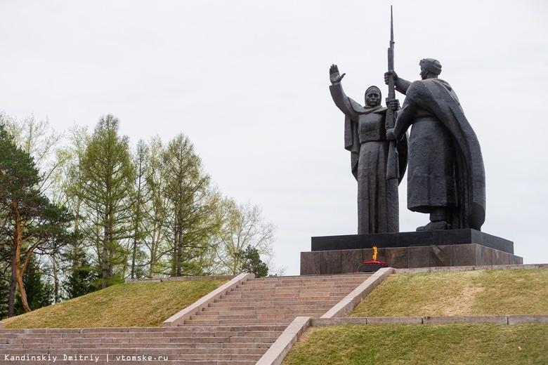 Подписи за присвоение Томску звания «Город трудовой доблести» соберут на голосовании по Конституции