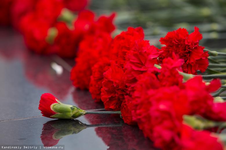 В Томске захоронят найденные поисковиками останки солдата-земляка