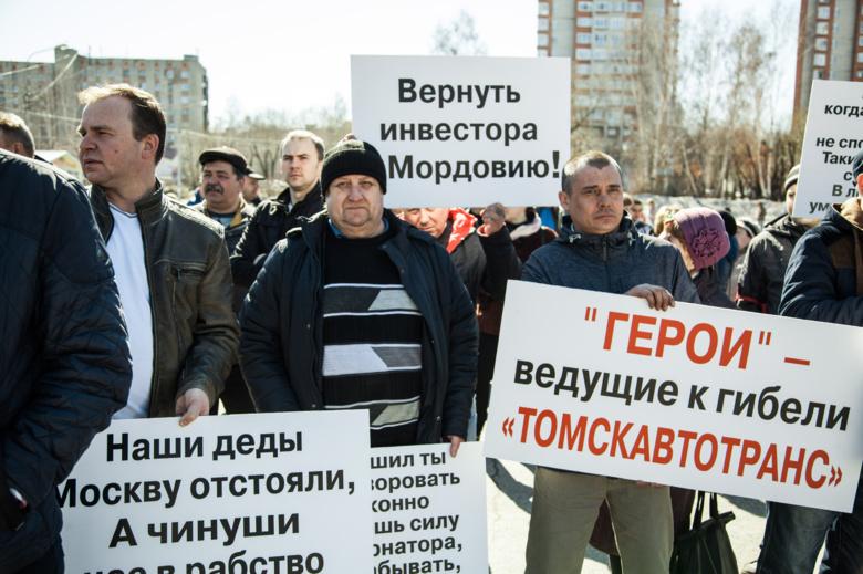 Перевозчики вновь хотят выйти на митинг из-за долгов «Томскавтотранса»