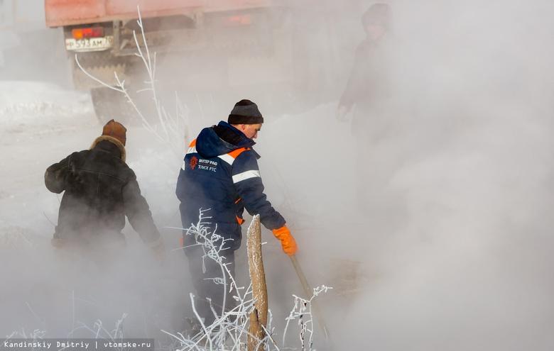 Еще один дефект нашли на теплосетях в Октябрьском районе Томска
