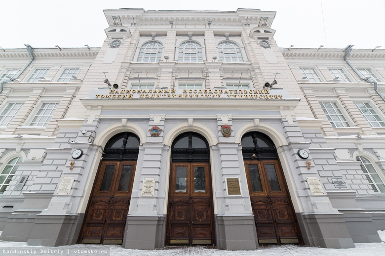 «Студенческий Арбат» и экскурсии по корпусам организует ТПУ в честь своего 125-летия