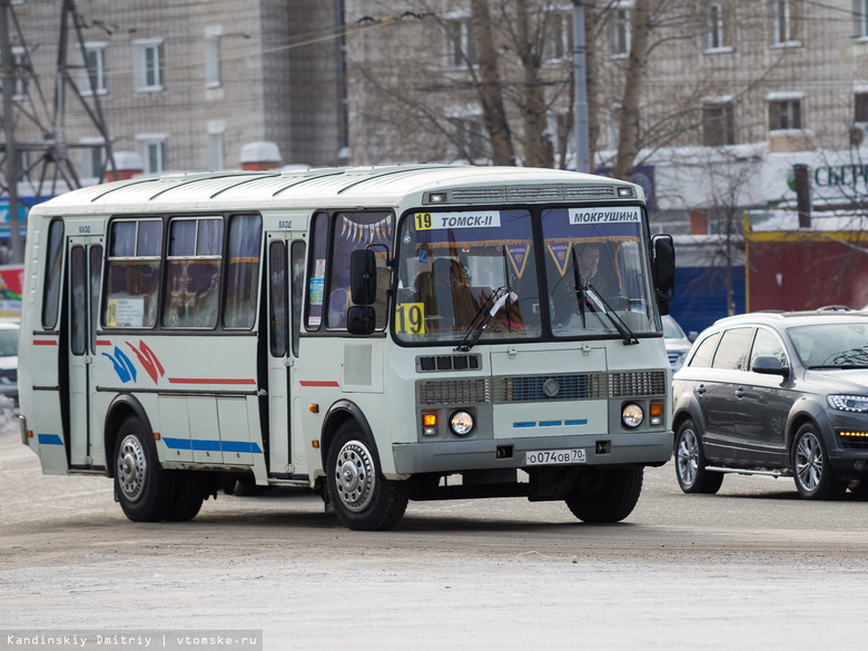 Депутаты просят мэрию активнее работать с томичами по вопросу маршрутной сети