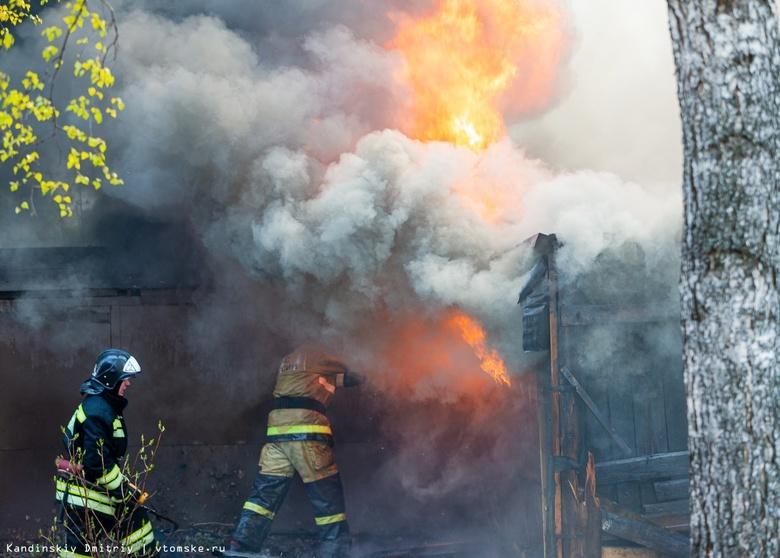 МЧС: курение в постели —самая частая причина пожаров в жилых домах