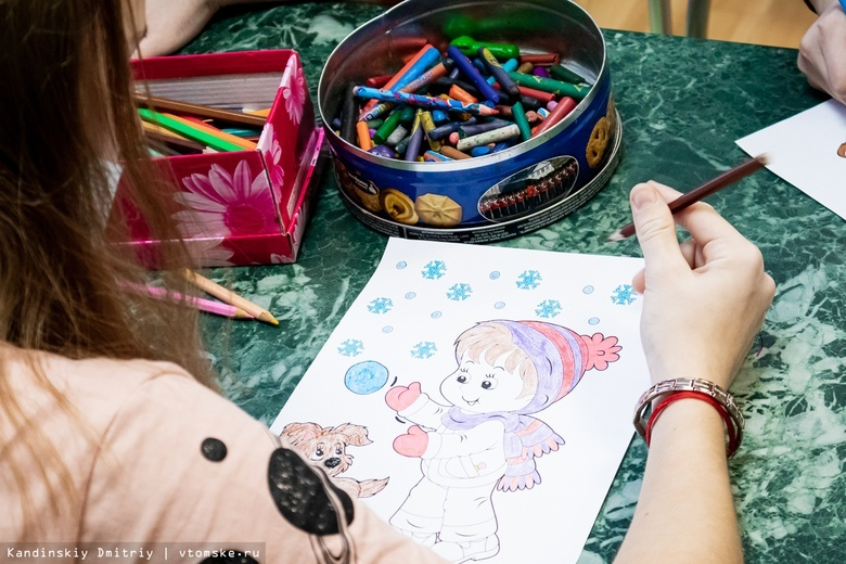 Благотворительный фонд проведет в Томске лекции и тренинги для приемных семей