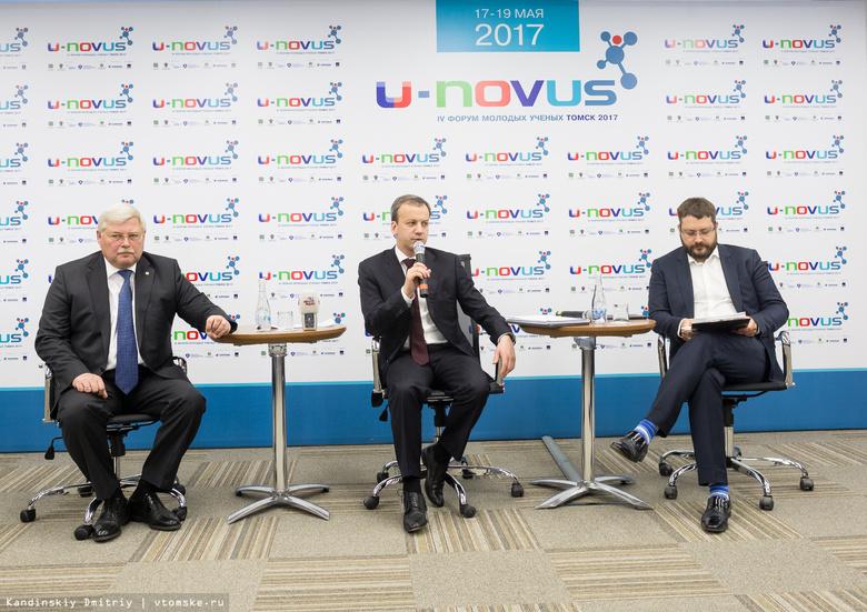 Аркадий Дворкович: Новые рабочие места в Российской Федерации будут создаваться засчет стартапов