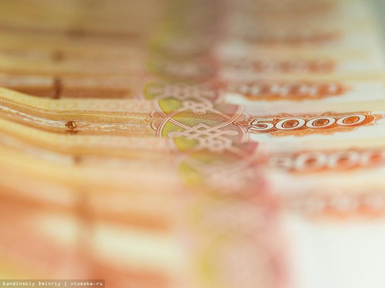 Бюджет Томска с начала года недополучил по налогам 115 млн руб