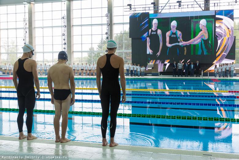 Этап Кубка России по классическому плаванию пройдет в Томске