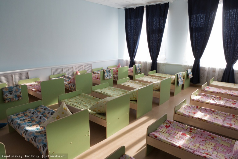 Томская область получит 1,6 млрд руб на создание новых мест в яслях