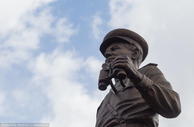 Потомков участников штурма Рейхстага пригласили в Томскую область ко Дню Победы