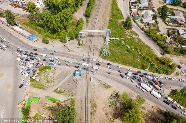 Движение у Мокрушинского переезда в Томске перекроют на 3 дня