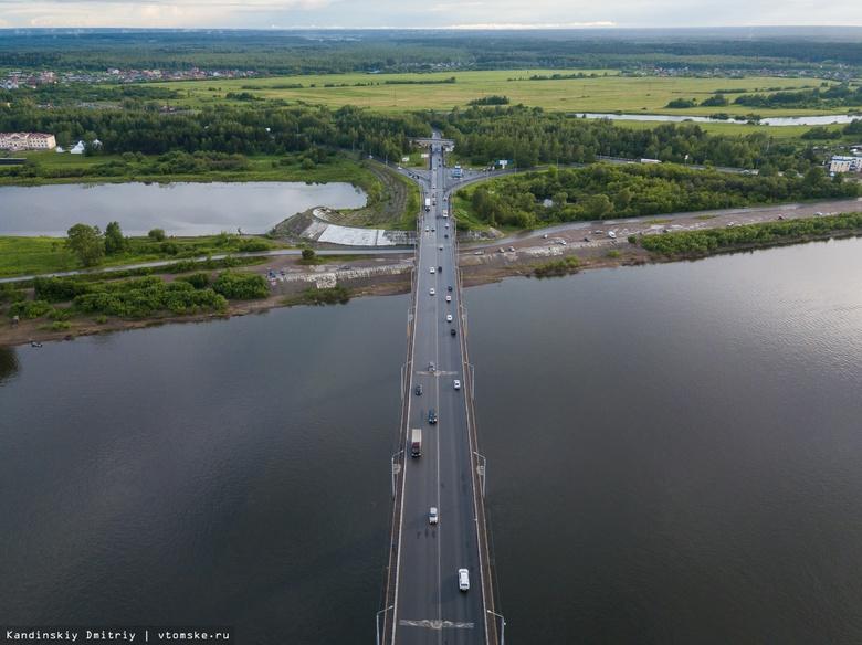 В ТГАСУ разработали универсальный деформационный шов для мостов