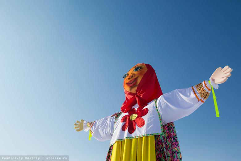 В Томске Масленицу отметили около 11,5 тыс горожан