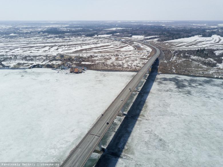 Ледоход наОби находится в40 километрах отграницы Томской области