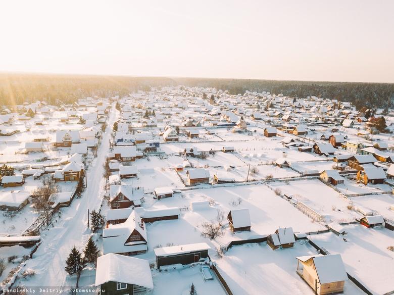Жвачкин не утвердил результаты кадастровой оценки земли в Томской области