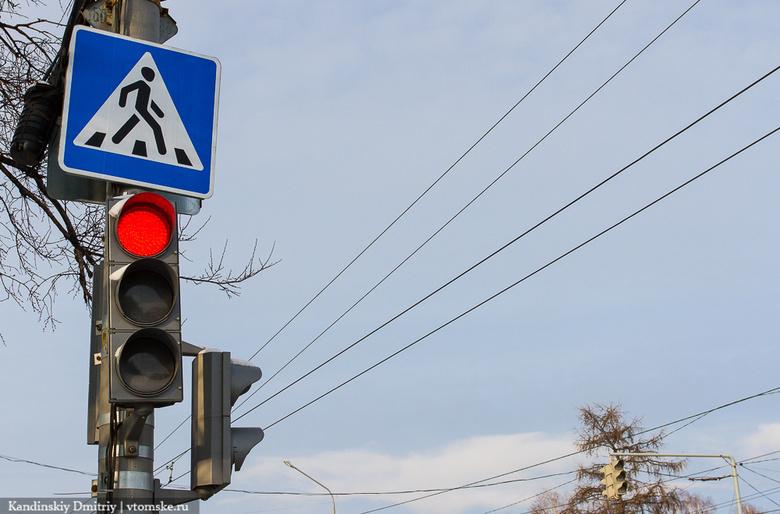 Светофор на перекрестке Ленина — Совпартшкольный в Томске отключили до вечера