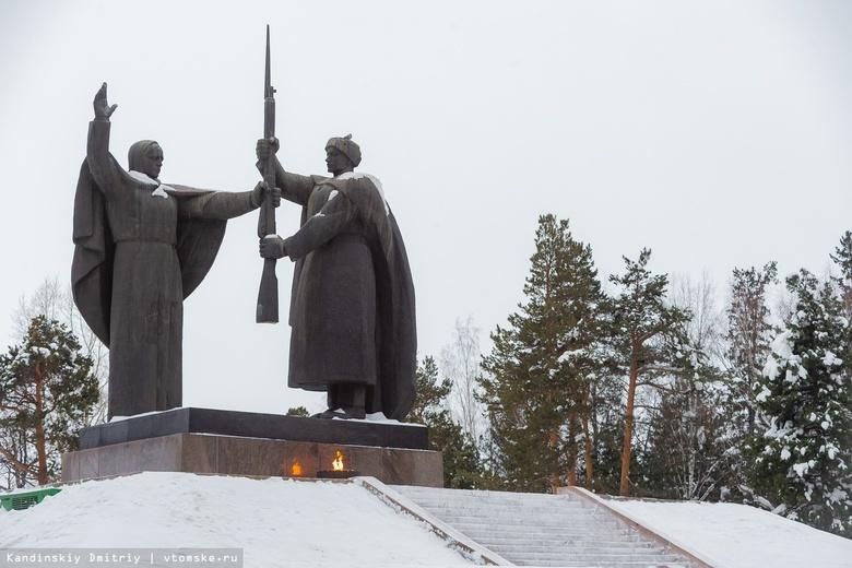 Томские архитекторы установили личность создателя Лагерного сада