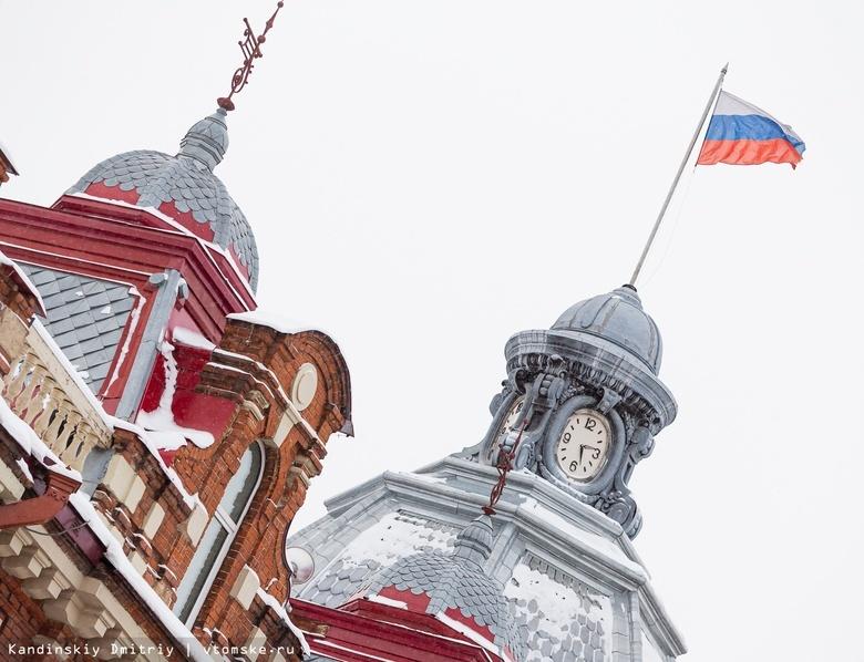 Гордума рассмотрит бюджет Томска на 2020г