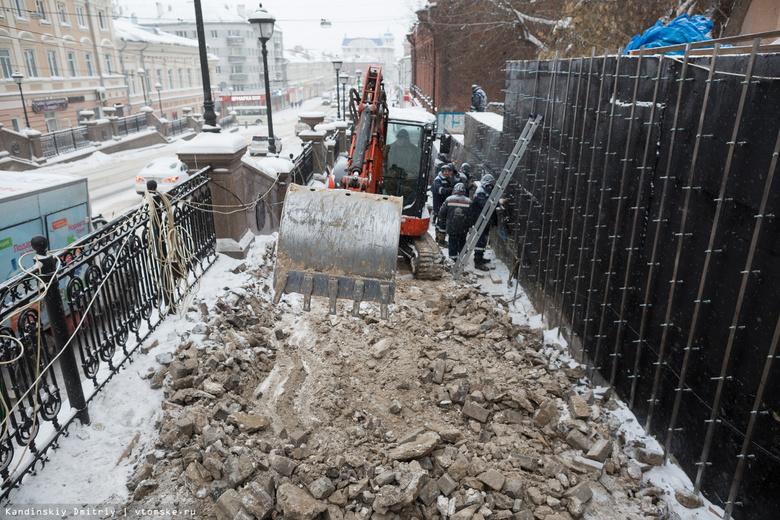 Подрядчик: капремонт тротуара у томского Главпочтамта выполнен на 40 %