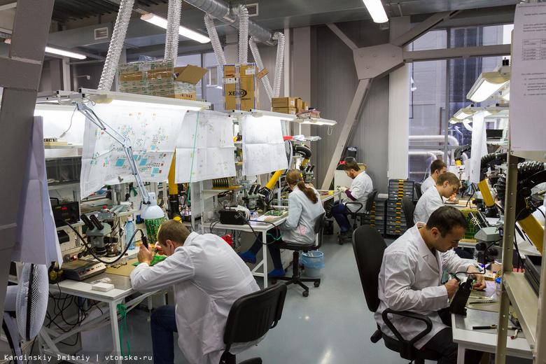 Мониторинг инновационных компаний пройдет в Томской области